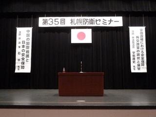 セミナー27-01.JPG