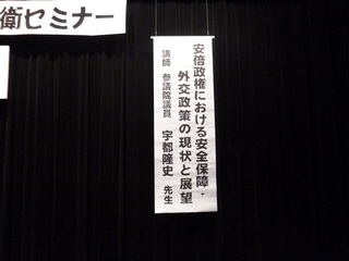 セミナー27-11.JPG