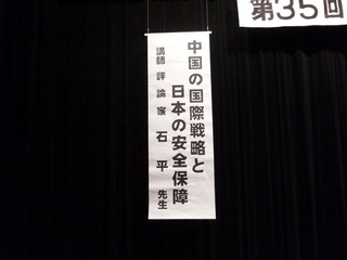 セミナー27-15.JPG