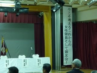 ブロック27-12研修.JPG