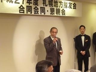 合同会同27-11.JPG