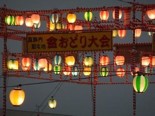 盆踊り28-4.JPG