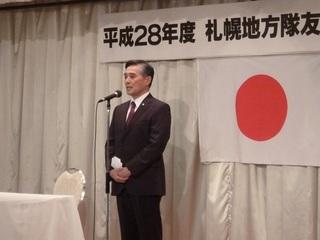 総会28-09.JPG