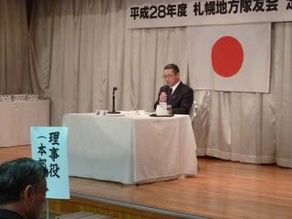 総会28-11.JPG