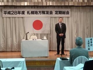 総会28-20.JPG