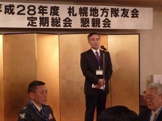 総会28懇親05.JPG