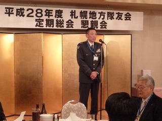 総会28懇親06.JPG