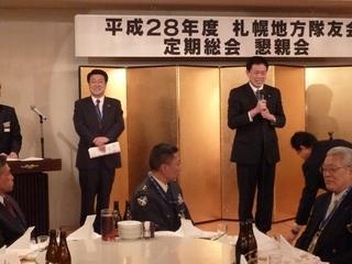 総会28懇親07.JPG