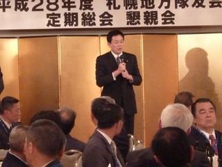 総会28懇親08.JPG