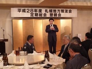 総会28懇親09.JPG