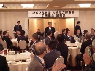 総会28懇親10.JPG