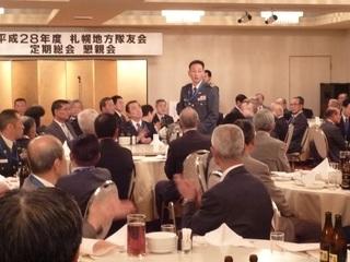 総会28懇親11.JPG