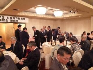 総会28懇親14.JPG