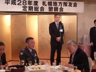 総会28懇親34.JPG