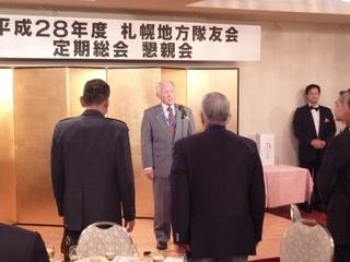 総会28懇親35.JPG