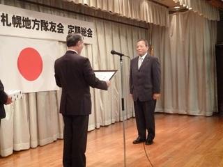 総会28表彰04.JPG