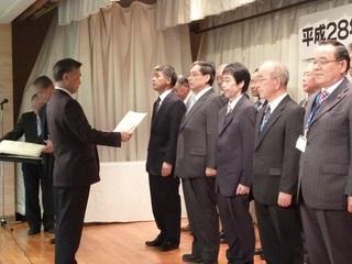 総会28表彰07.JPG
