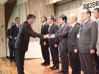 総会28表彰08.JPG