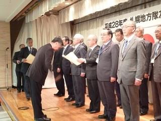総会28表彰09.JPG