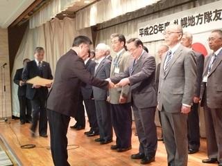 総会28表彰10.JPG