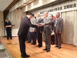総会28表彰11.JPG