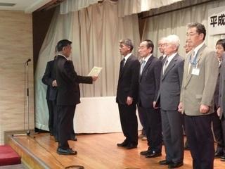 総会28表彰12.JPG