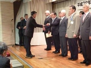 総会28表彰13.JPG