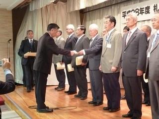 総会28表彰14.JPG