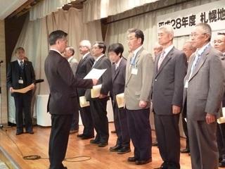 総会28表彰15.JPG