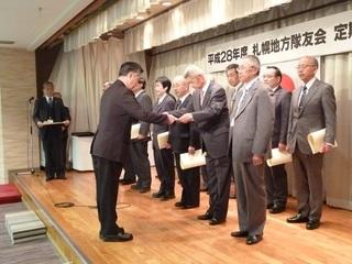 総会28表彰16.JPG