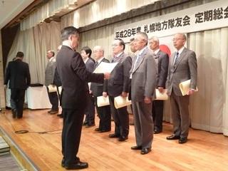 総会28表彰17.JPG