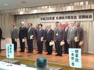 総会28表彰18.JPG