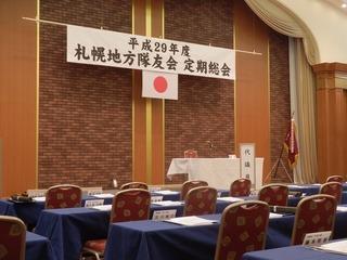 総会29-01.jpg