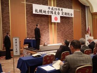 総会29-12.jpg